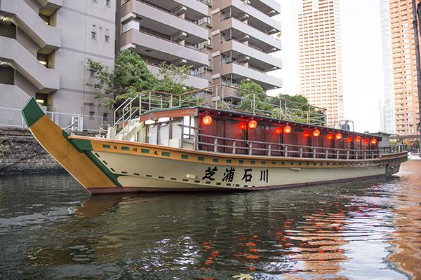 イス式屋形船 石川丸